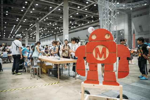 【図・写真】東京ビッグサイトで開かれたメイカーフェアトウキョウ(オライリー・ジャパン提供)