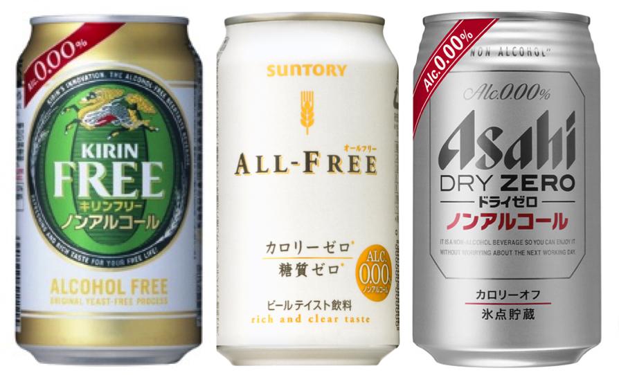 【図・写真】キリンフリー(左)とオールフリー(中)、ドライゼロはノンアルコールビール市場を広げた<br />