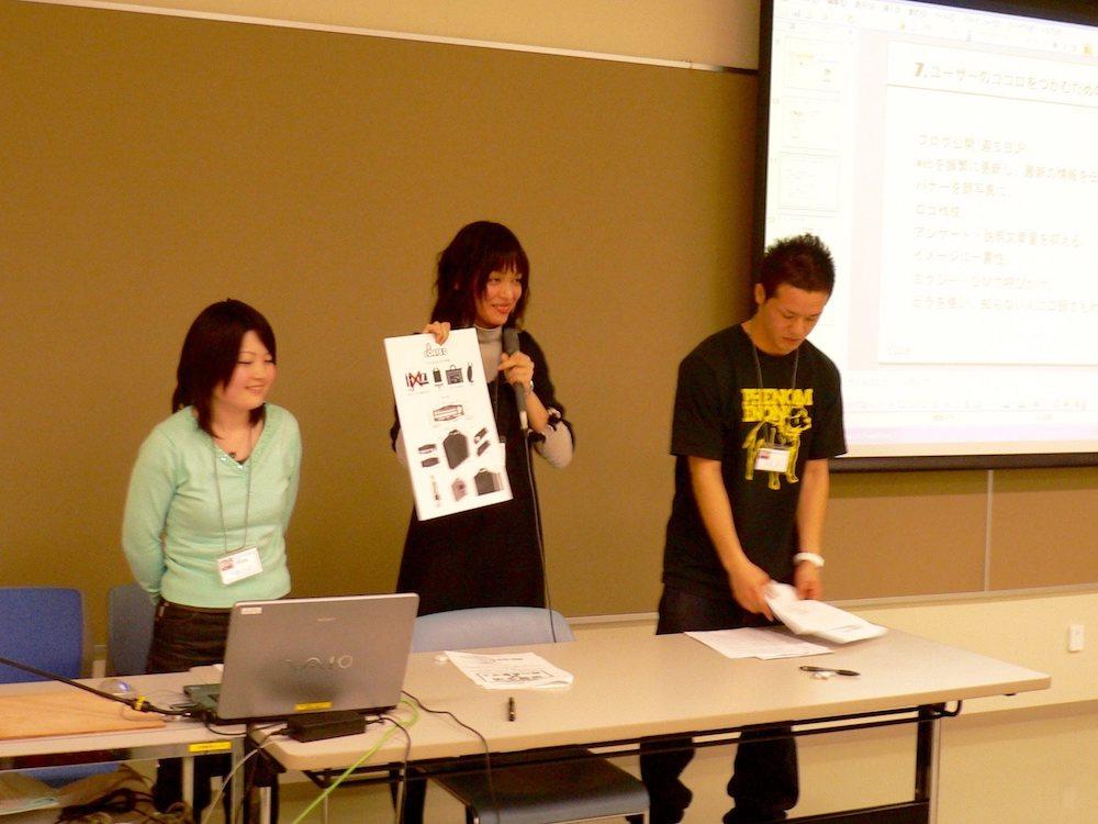 左より、伊藤千尋さん、田和翔子さん、大島直己さん