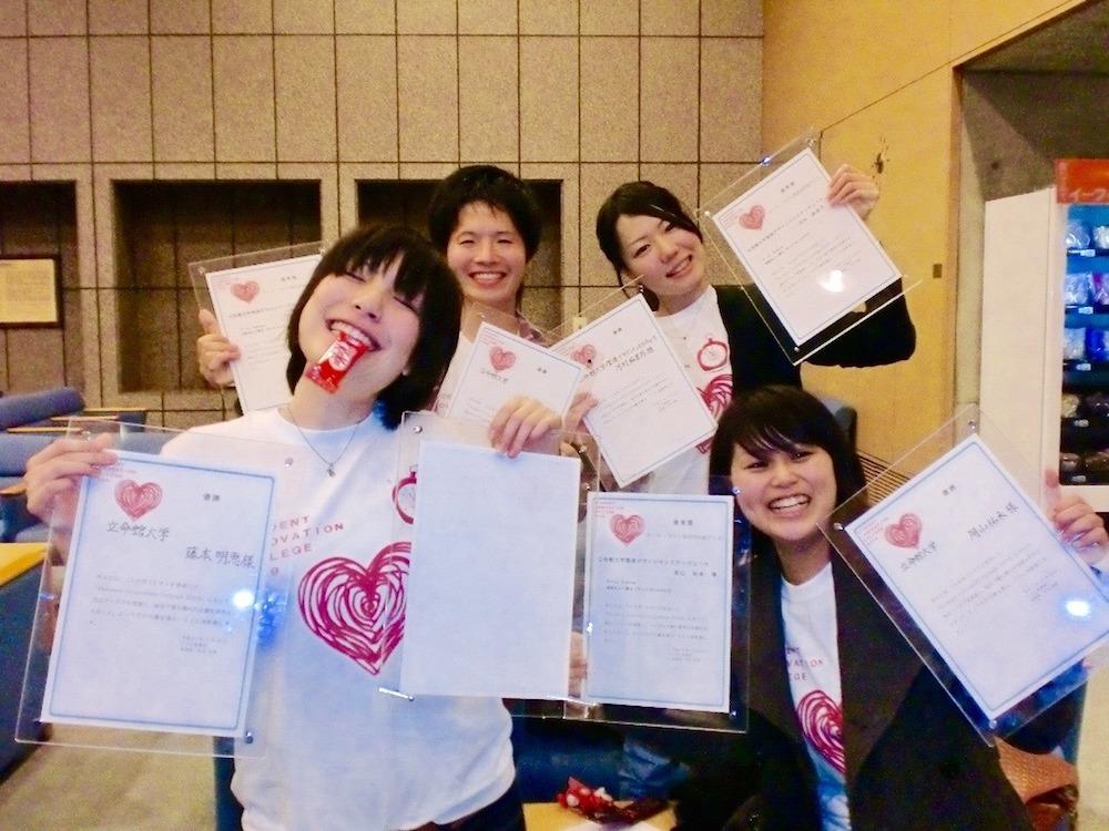 前列左より、藤本明恵さん、周山祐未さん、後列左より、南部義治さん、河村麻里乃さん