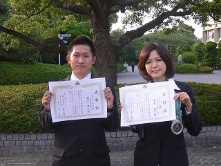 左より、富田逸人さん、富永桃子さん