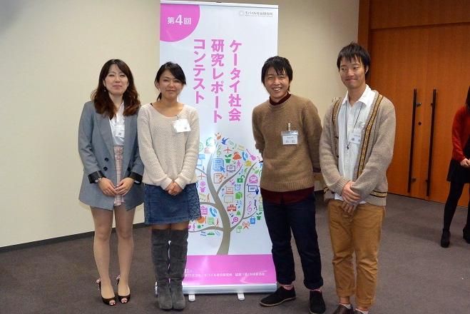 左より、厨子彩香さん、久野恵理子さん、小石謙太さん、橋本峻介さん