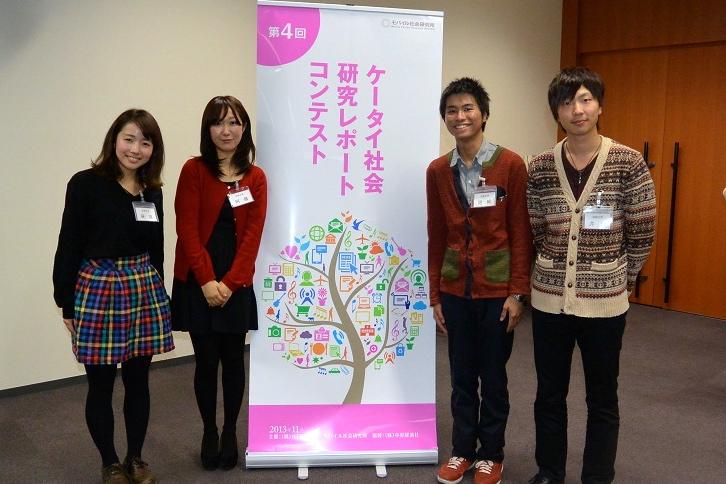 左より、萩原雅子さん、阿部沙織さん、尾崎祐介さん、井浦諒太さん