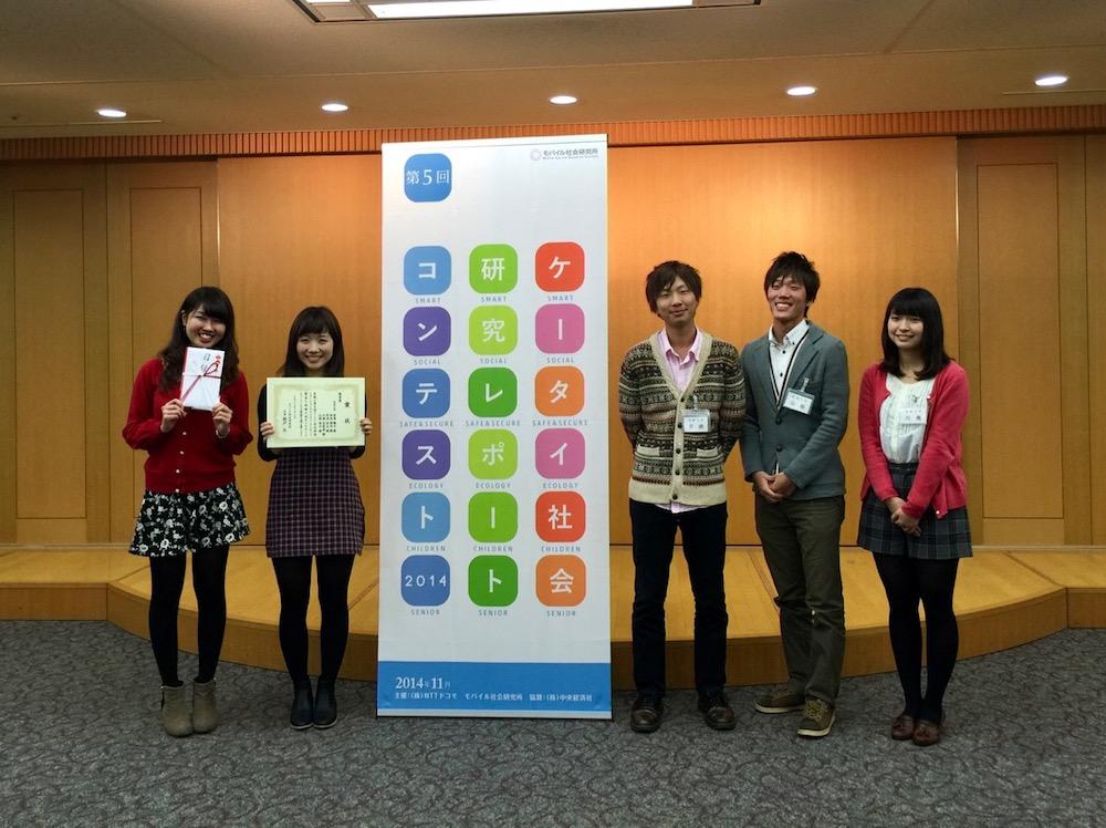 左より、米本理乃さん、萩原雅子さん、井浦諒太さん、山根啓介さん、川瀬友梨香さん