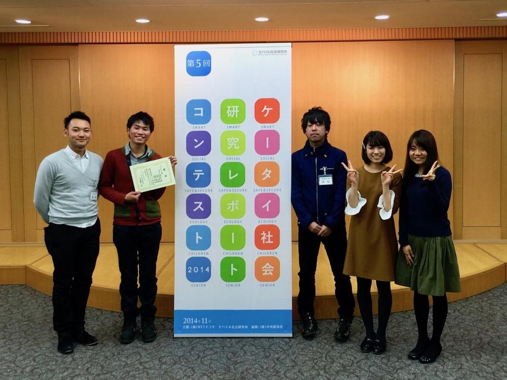 左より、池田昌弘さん、尾崎祐介さん、柴崎史裕さん、池田舞さん、島田紗帆さん