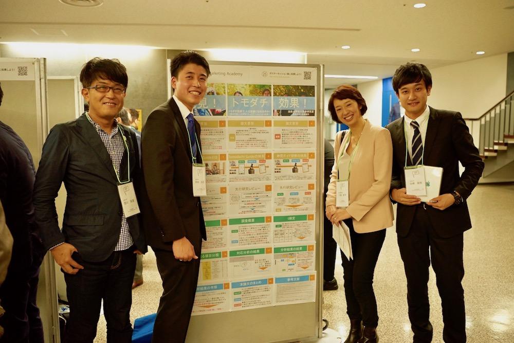 右より、白崎龍弥さん、八塩圭子先生、町田大河さん