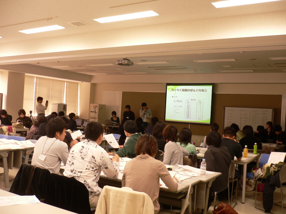 2006年12月17日(日) 立命館大学での発表会の様子